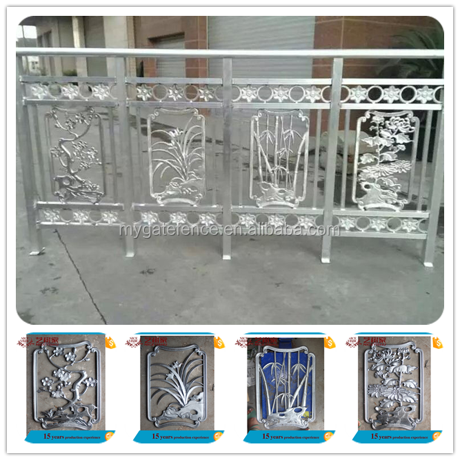 popular european modern factory price wrought iron flower panels/ modern aluminum garden fence and gate ornaments