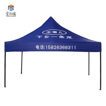 2017 EZ Up Tent Pop Up Canopy 3x3m easy-up metal commercial gazebo tent  sc 1 st  Alibaba & 2017 Ez Up Tent Pop Up Canopy3x3m Easy-up Metal Commercial Gazebo ...