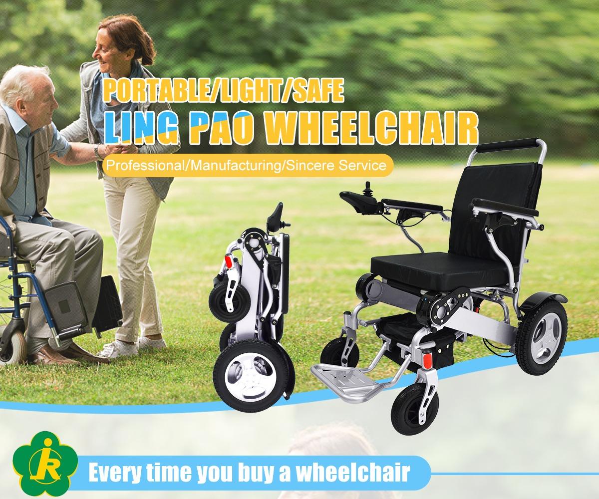 Nanjing Ling Pao Medical Apparatus Co Ltd Electric Wheelchair