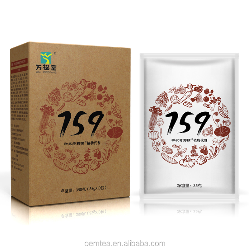 Chinese 159 vegetarian meal  Meal Replacement Powder
