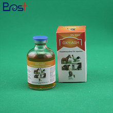 China Supplier Medicine Poultry Oxytetracycline Cattle Drug