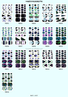 YB Series/Wholesale Galaxy Nail Art Decal ToeNails Art Wraps Sticker Shinning Foot Nail Art Sticker
