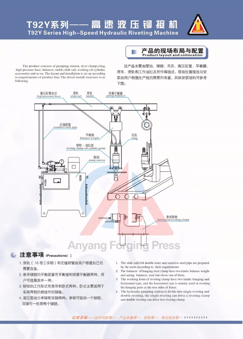 Hydraulic Clutch Brake Shoe Rivet Setting Machine With Hanging And Diagram The Low Labor Intensity 3 High Riveting Speed About 1 3s 4 Force Is Used In Cold Or Hot