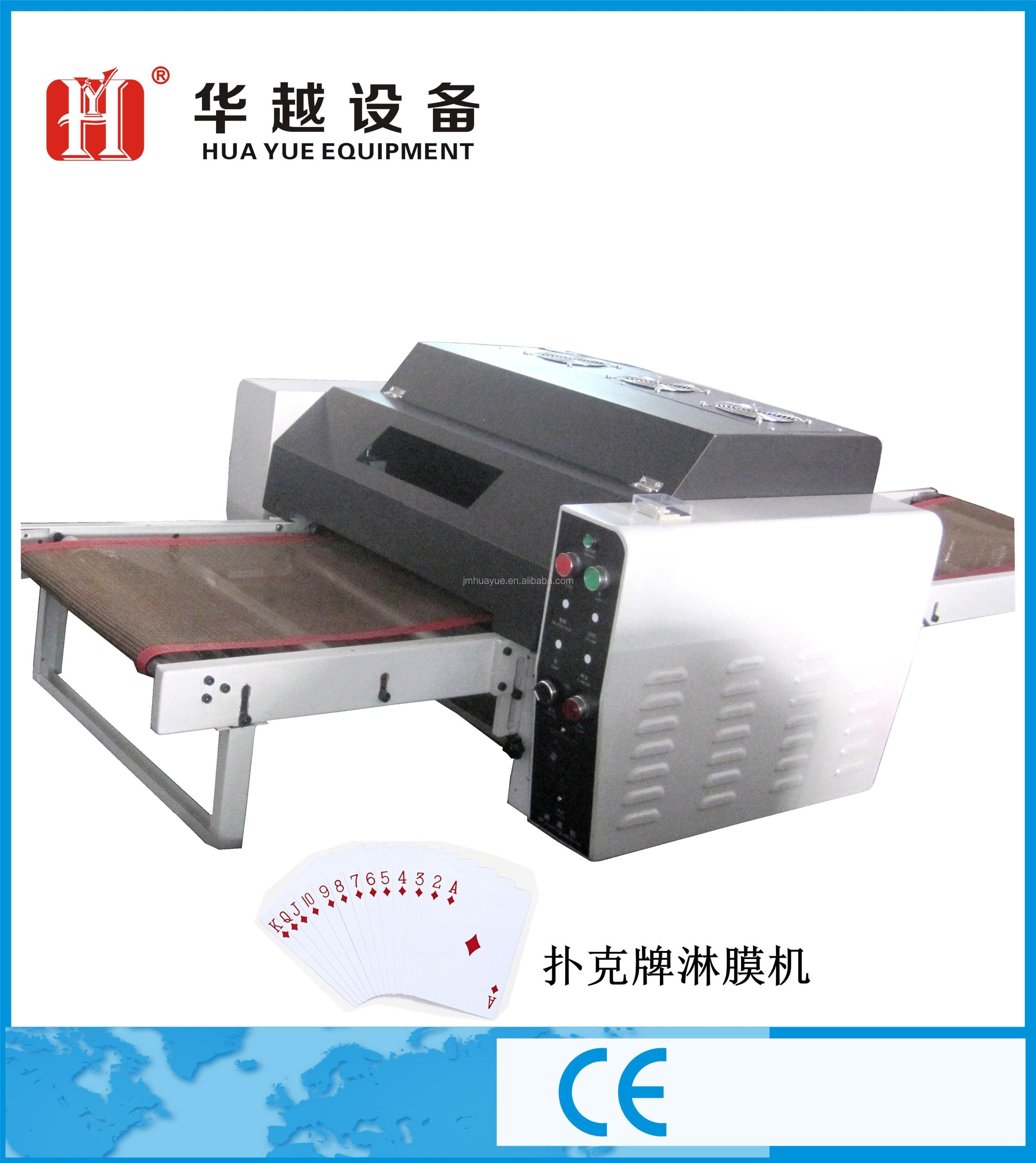 Playing Card Making Machine Playing Card Making Machine Suppliers