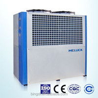 Meluck best quality condensing unit for the cold room