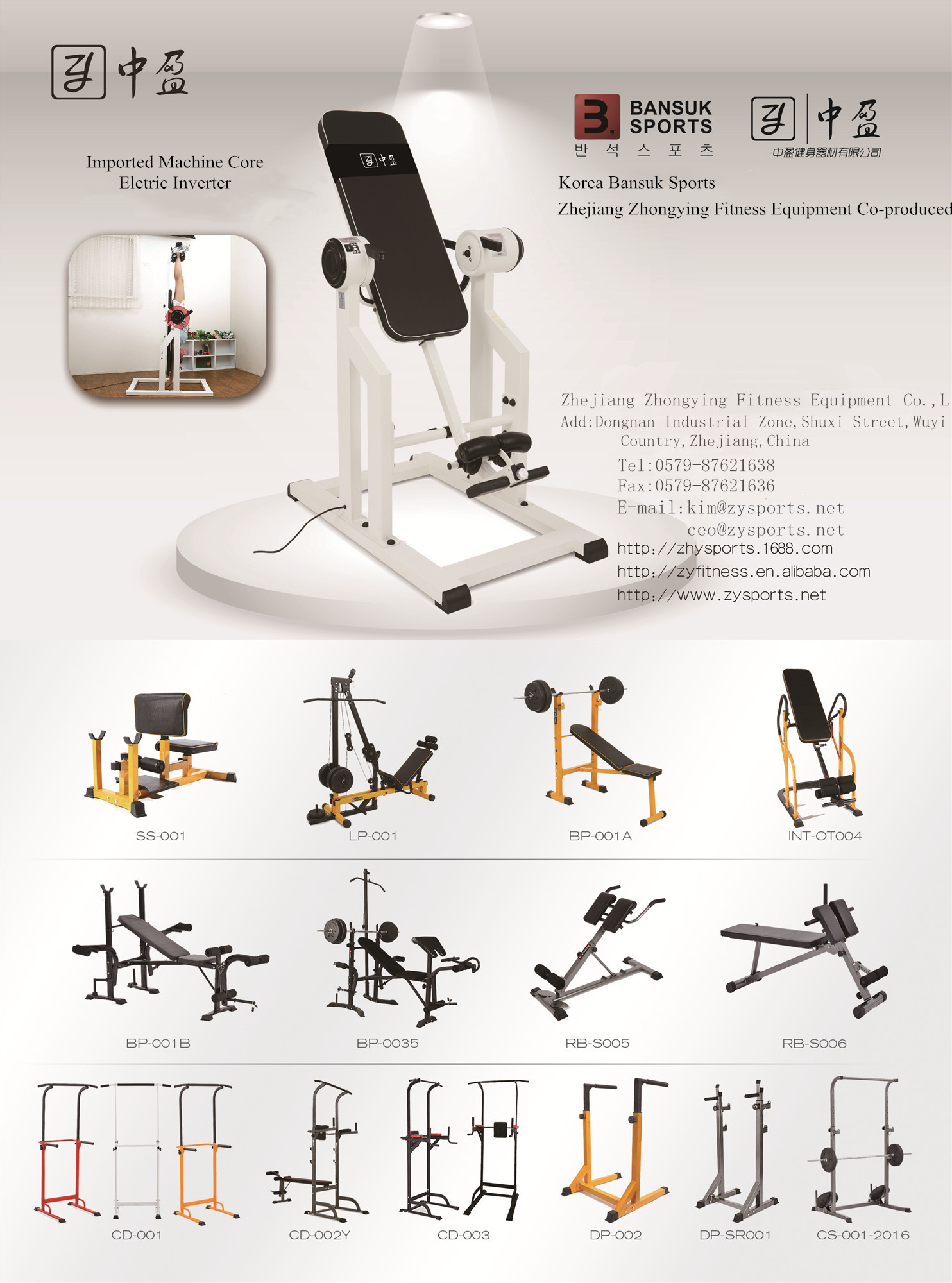 Sissy Squat Leg Press Hack Squat Machine Fitness Gym Equipment