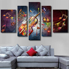 Simple modern abstract musical instrument printing decoration canvas without frame painting