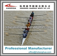 light weight fiber carbon racing eight rowing shell/boat