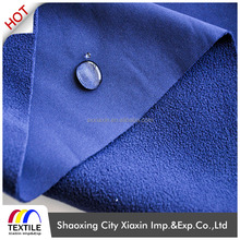 Softshell Fabric polar fleece bonded with spandex fabric for Jacket