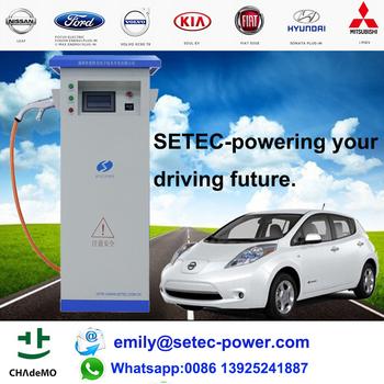 Ev Fast Charging Station For Chevrolet Bolt Ev Buy Chevrolet Bolt
