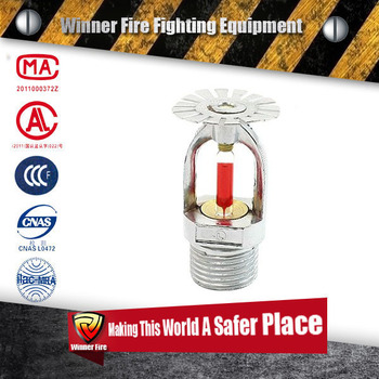 Good after-service Fire sprinkler head fire sprinkler system for fire fighting