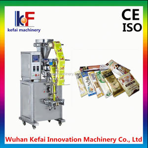 Automatic100g, 200g, 500g, 1000g rice /grain/ pulses / corn / food Packaging Machinery with loading cell system