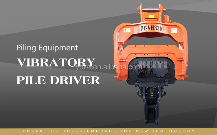 Pile Driving equipment/vibratory hammer used on excavator