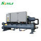Industrial type water cooled screw chiller with bitzer screw compressor(s), working with cooling tower