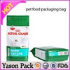 Yason laminated bag for food underwear packaging auto bag on roll