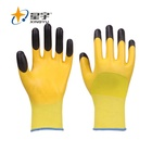 Latex Foam Gloves Xingyu Yellow Polyester Foam Latex Gloves Industrial Use