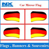 26x28cm top quality custom different country polyester&spandex elastic car door wing mirrors cover germany flag
