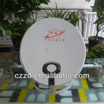 Satellite Tv Antenna Space Ku Band 3540 Cm With Round Horizontal