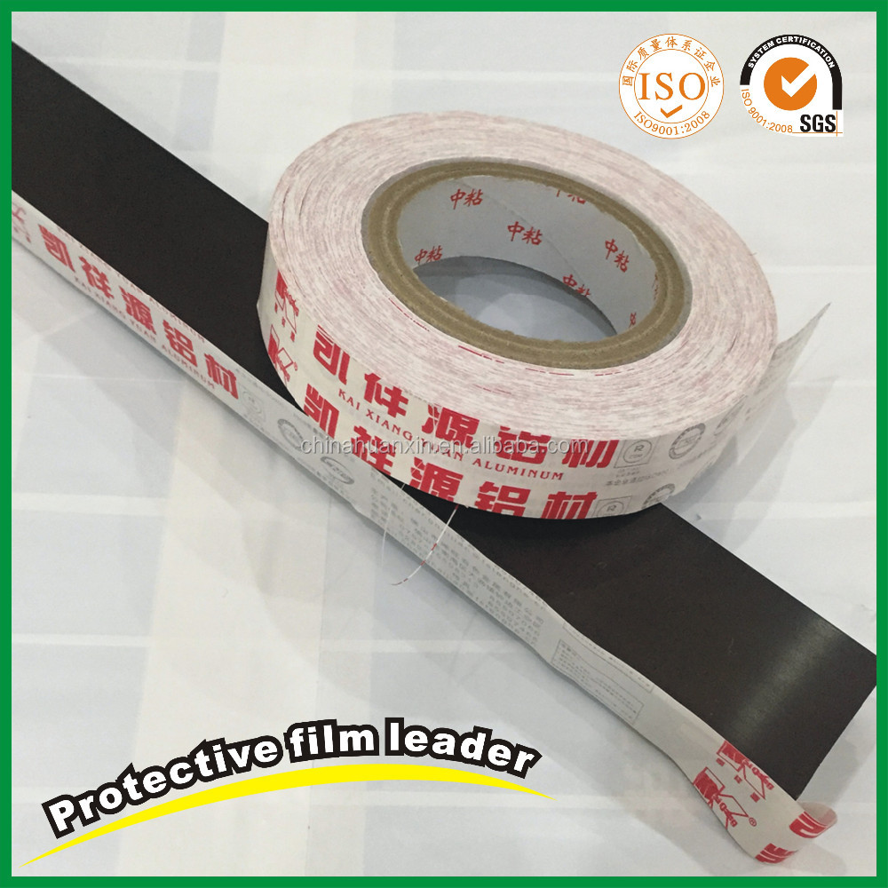 Supplier PVC Material Protective Film for aluminium free <strong>sample</strong>