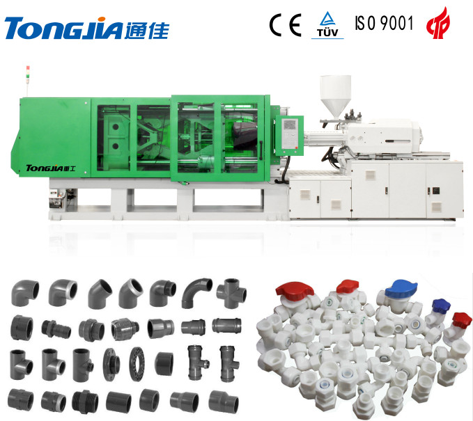 TH260/SP small PVC pipe fitting injection molding machine manufacturer