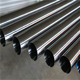 Turkey stainless steel pipe