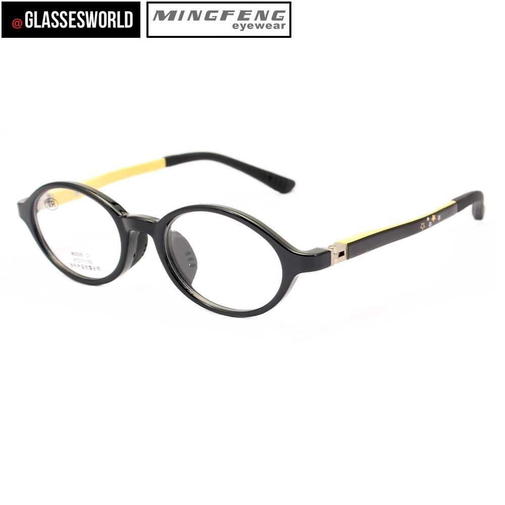 Oem Children Size Eyeglasses Frame Round Frame Glasses China ...
