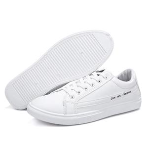053c7a8152b4f White Canvas Shoes Wholesale