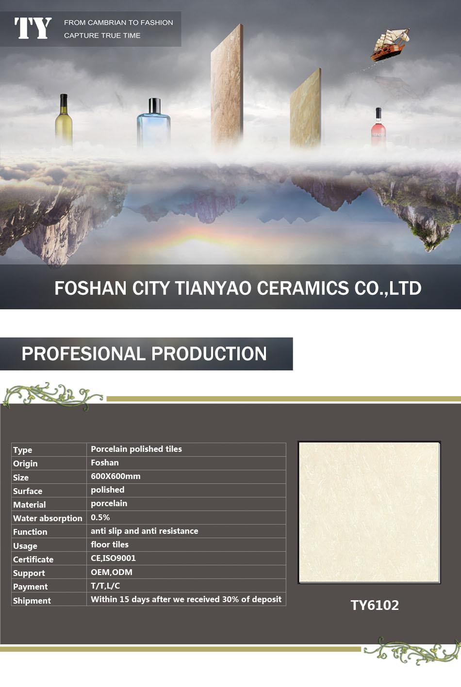 High quality foshan ceramic tiles soluble salt polish ceramic tile high quality foshan ceramic tiles soluble salt polish ceramic tile non slip ceramic dailygadgetfo Choice Image