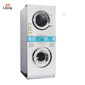 coin operated washer and dryer combo machine