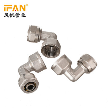 "26mm Pex Fitting Pex Pipes Price List Pex Elbow Fitting brass connector Chrome 16mm-32mm 1/2""F 3/4""F 26mm Female Brass Elbow"