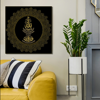 Factory wholesale Prints Canvas  Arabic Calligraphy Decorative Paintings for Living Room modern islamic wall art painting