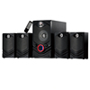/product-detail/high-quality-unique-design-home-theater-system-speaker-4-1-channel-free-mobile-mp3-ringtone-60566469304.html