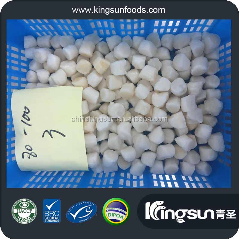 Good quality seafood 88% moiture frozen bay scallop meat