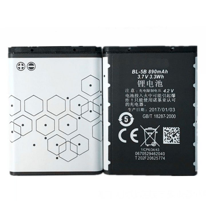 Cheap 890mAh Mobile Battery Rechargeable Original Mobile Phone Battery for Nokia BL-5B