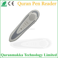 Digital Quran Read Pen with Malaysia Translation
