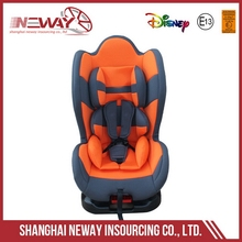Latest Fashion high-ranking baby car seat for little kids
