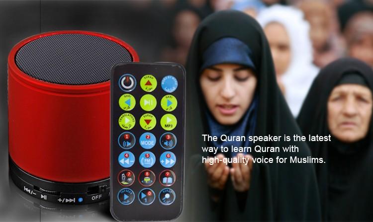 Mp3 Download Al Quran Sudais Quran Arabic Islamic Audio Player Azan Audio  Translate Portuguese English Free Quran Speaker - Buy Islamic Audio Player