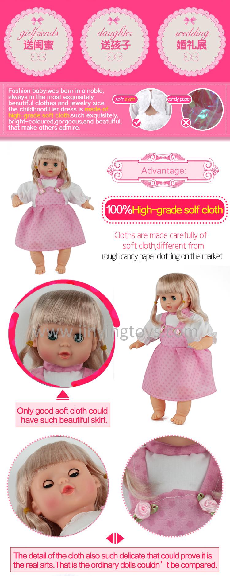 14インチ手作りロリ赤ちゃん人形で6異なるic音 Buy ロリ赤ちゃん人形