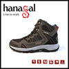 Hanagal New Trendy Cheap Outdoor Hiking Shoes