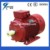 Y2-225S-4 380V three phase electric motor for agricature machinery 50hp
