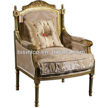 Queen Victorian Style Empire Single Chair/Upholstery Arm Chair Sofa Seat,  Beautiful Color Match