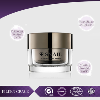 Glyoxyldiureide OverNight Repair improves elasticity Snail Cream