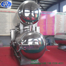 Automatic Hot Water Immersion Autoclave For Sale