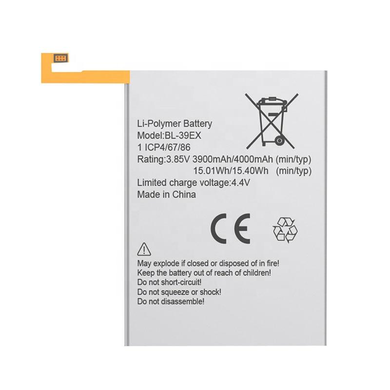 China Infinix Battery, China Infinix Battery Manufacturers