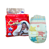 /product-detail/cheap-price-goon-baby-diapers-wholesale-south-africa-60626609954.html