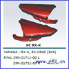 SCL-2013110027 Japan plastic fairing for Y.m.h rx-king spare parts
