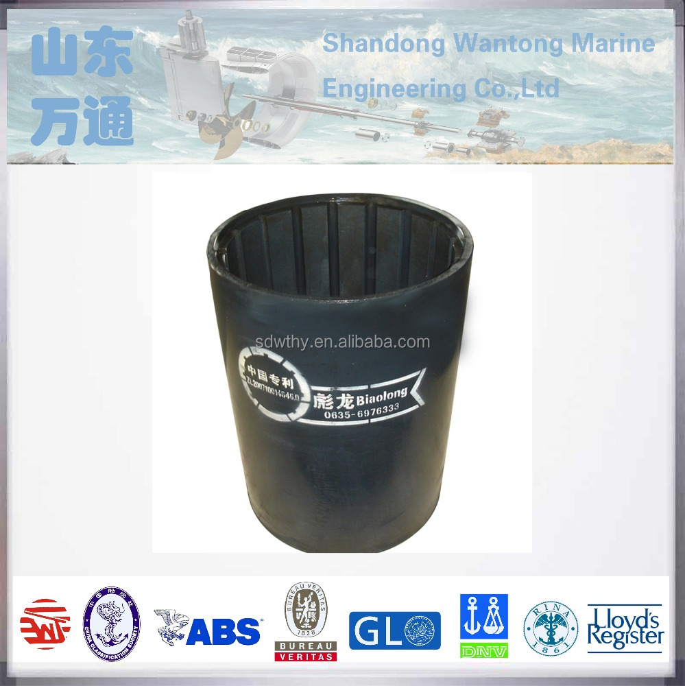 Biaolong bearing rudder used water lubrication bearings nylon