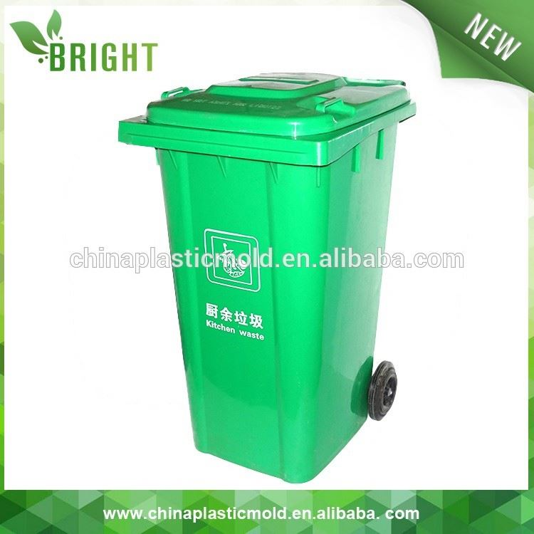 Multi Size Commercial Trash Can Manufacturers CE RoHS ISO9001a electronic waste bin suppler