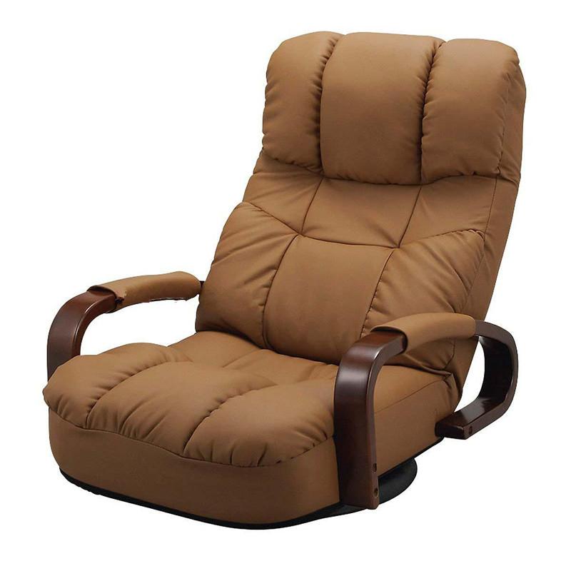 Floor Reclining Swivel Chair 360 Degree Rotation Japanese