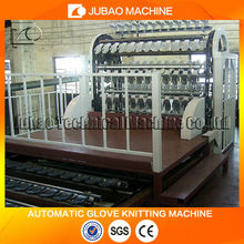 hot sale JB-SUB latex and nitrile glove machine